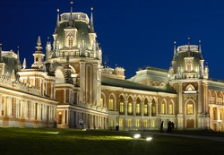 Tsaritsyno Museum and Nature Preserve